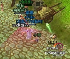 劍網3故園風雨寵物奇遇 跟寵悅月奇遇攻略 - 每日頭條