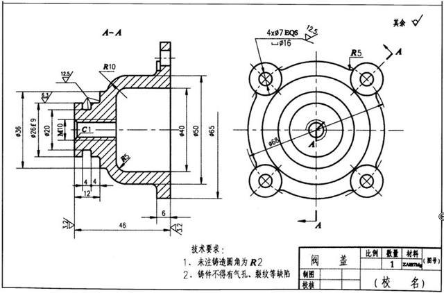 機械設備零件圖的五步識圖法 - 每日頭條