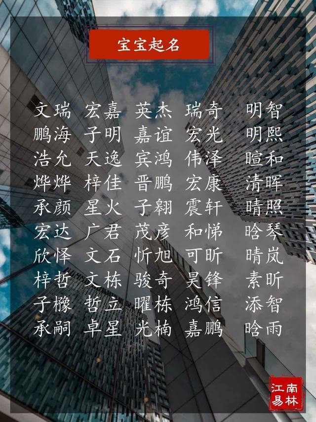詩經取名:這100個唯美的名字。句句動心弦。品讀詩經之美 - 每日頭條