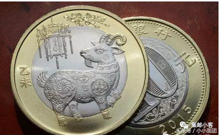 紀念幣市場萎靡。2018哪個版塊會成藍海? - 每日頭條