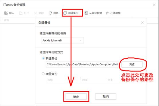 iPhone新技能:蘋果手機怎麼恢復刪除的簡訊 - 每日頭條