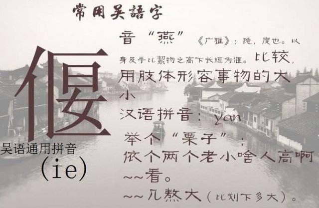 漢字是所有方言另一種形式的書面語 - 每日頭條