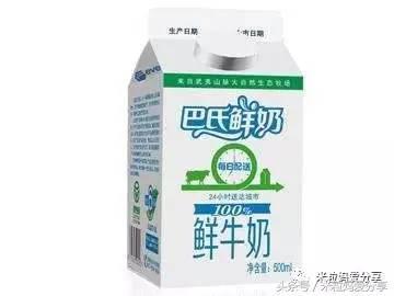 寶寶幾歲可以喝牛奶?兒童牛奶是個什麼鬼? - 每日頭條