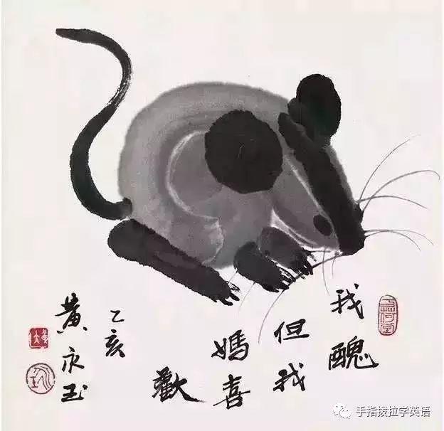 余光中 須警惕中文的病態西化現象 - 每日頭條