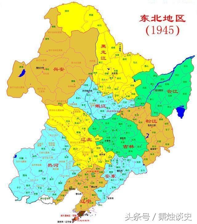 歷史上的「東北九省」是怎麼回事?都包括哪幾個省? - 每日頭條