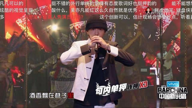 中國新說唱大混子Jason再次晉級但是張震岳一句話表明活不到下期 - 每日頭條