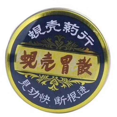 香港必入經典好藥有哪些? - 每日頭條