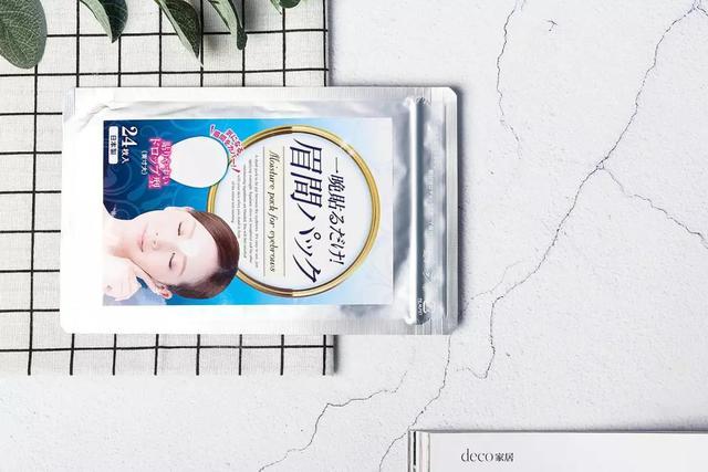 川字紋一出老5歲。這款超火的日本眉間貼。60天撫平眉頭皺紋! - 每日頭條