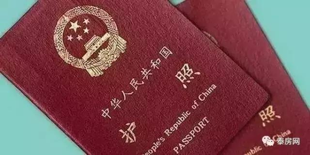 不能移民。也可持尊榮卡!原來泰國也有長期特殊綠卡 - 每日頭條