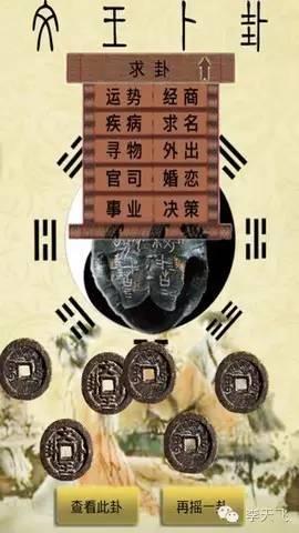 民間傳說:周文王為什麼會算卦? - 每日頭條