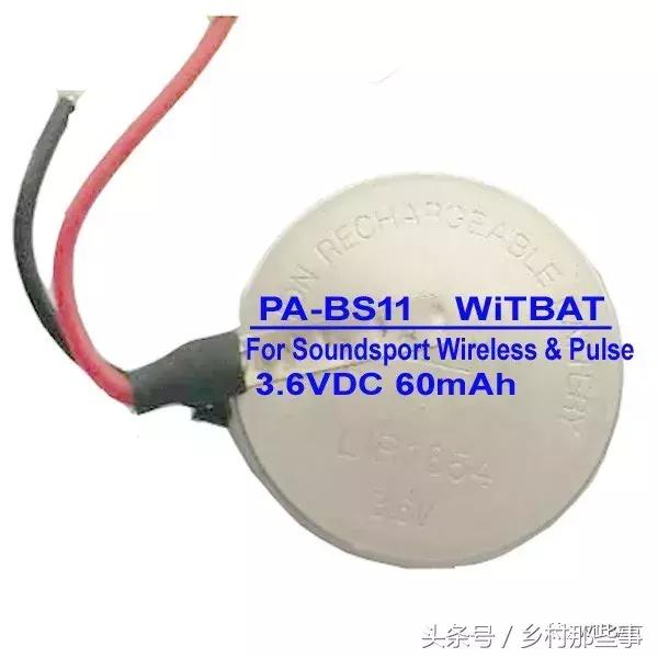拆解Bose Soundsport Wireless耳機,自己更換電池 - 每日頭條