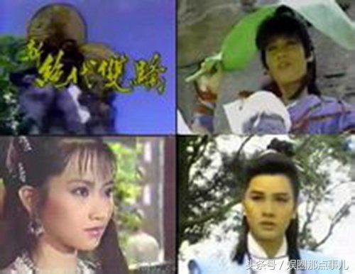 7版《絕代雙驕》劉德華、林志穎、謝霆鋒你更喜歡誰演小魚兒 - 每日頭條