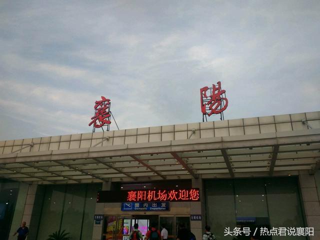 如果不是襄陽機場,你知道劉集這個地方嗎? - 每日頭條