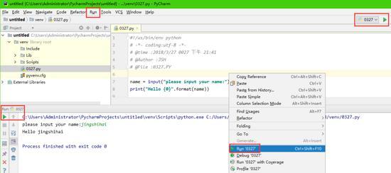國內大廠都在用的Python。學習第一步Python3的安裝入門! - 每日頭條