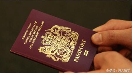 英國留學簽證辦理所需材料及辦理步驟介紹! - 每日頭條