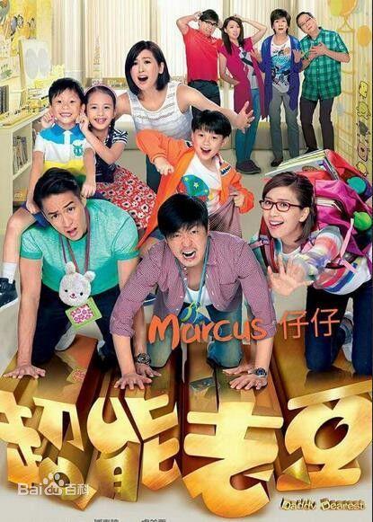 2016年TVB電視劇中好聽的歌曲,適合TVB鐵粉的你! - 每日頭條