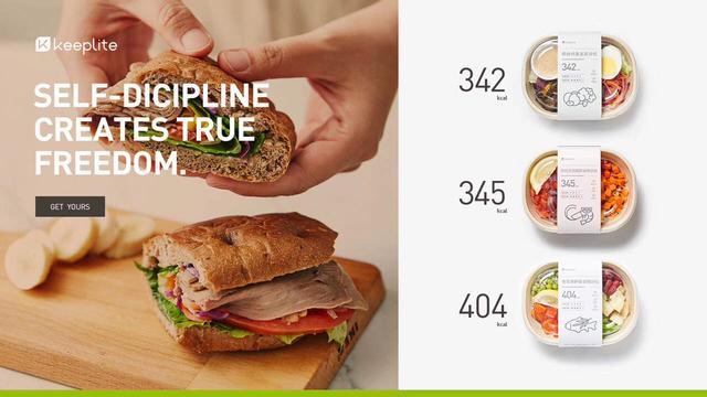 Keep 深耕運動消費場景 多品類全面覆蓋 「吃穿用練」 - 每日頭條