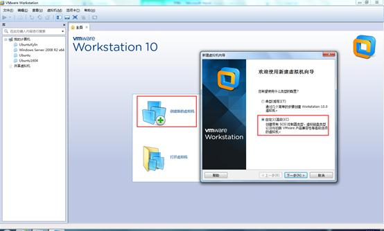 Windows7VM10.0安裝優麒麟UbuntuKylin - 每日頭條