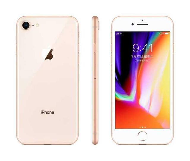 iPhone 8不用電源鍵怎麼關機?iOS 11上還有這操作! - 每日頭條