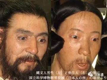 驚呆了!關於日本人臉的套路。背後竟然有這麼多故事 - 每日頭條