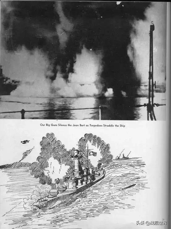 大殺特殺 美國406巨炮1.2噸超重彈首次開炮 目標竟是法國 - 每日頭條