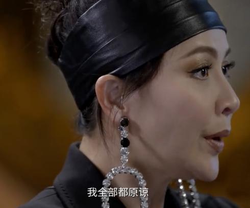 劉嘉玲談1990年綁架案 原諒曾經傷害她的人 - 每日頭條