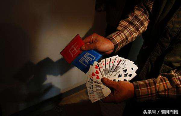 職業賭徒,最後還是說不賭即是贏 - 每日頭條