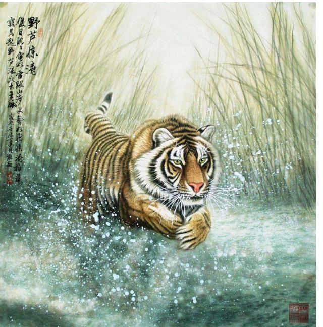 1974年的虎,元旦前儘量「注意」一個人,可能是你的命中貴人! - 每日頭條
