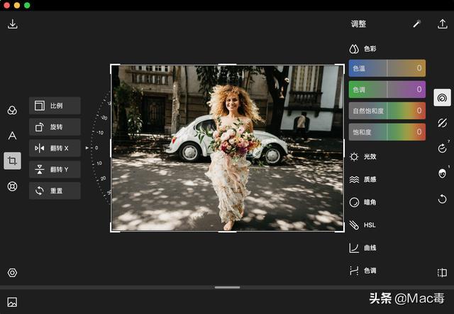 10款Mac圖像編輯軟體讓你秒變修圖大師 - 每日頭條
