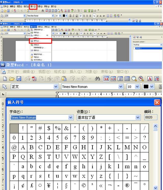 四個電腦小技巧,讓你輕鬆學會在Word中輸入各種標點符號! - 每日頭條