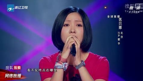 撈仔和姚貝娜是什麼關係 中國好聲音姚貝娜完整視頻 - 每日頭條