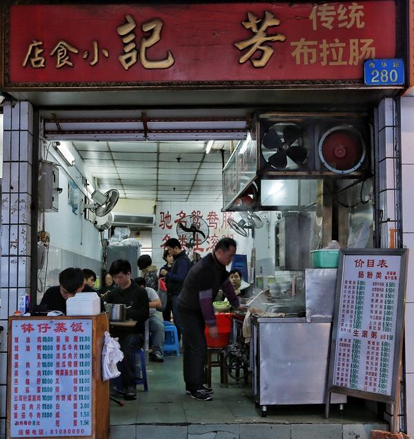 廣州西關有什麼最值得吃的老店(內附行程路線) - 每日頭條