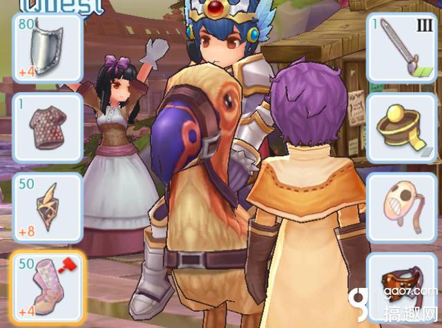 搞趣網:仙境傳說RO手游MINI迷幻之王怎麼打 MINI迷幻之王攻略 - 每日頭條