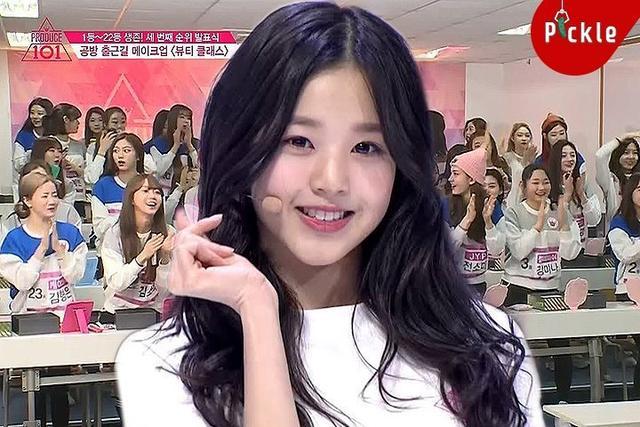 韓國娛樂產業第一位CJ集團的成功理由 - 每日頭條