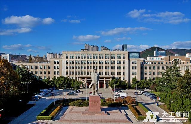 東北那旮旯哪些院校進入了中國大學百強名單? - 每日頭條