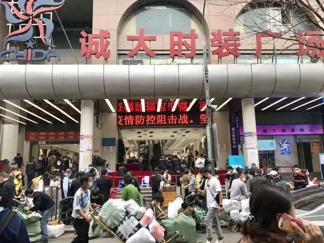 廣州十三行:服裝批發市場怎麼活下去! - 每日頭條