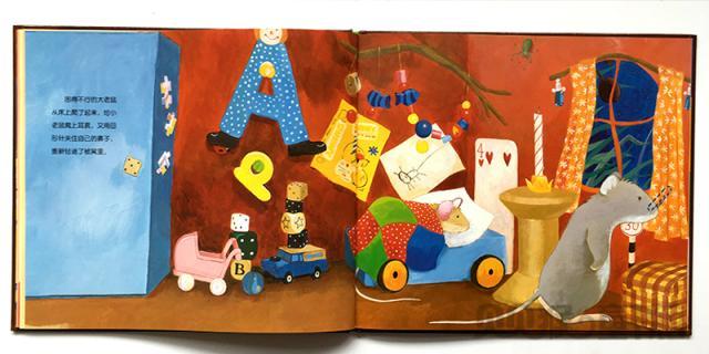 繪本伴讀攻略·第十期丨《小老鼠漫長的一夜》 - 每日頭條