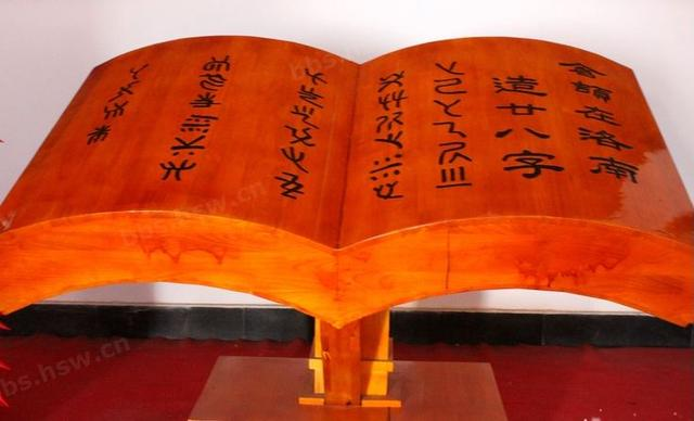 文字是文明的載體,中國象形文字——倉頡造字的起源和背景 - 每日頭條