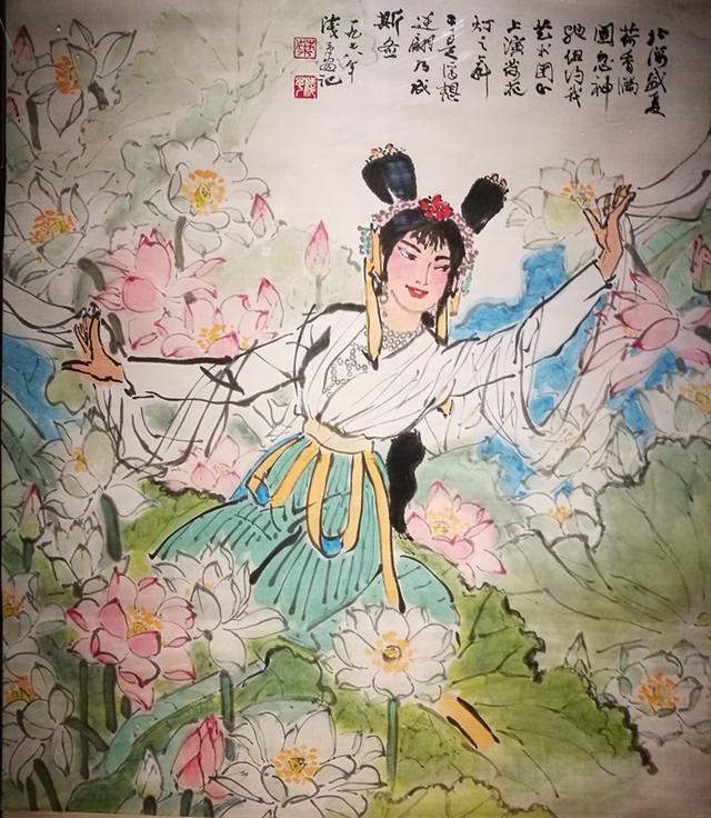 用眼收藏:中國美術館大師精品館藏畫展一瞥(圖) - 每日頭條
