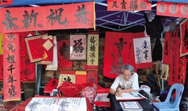 越南要「恢復漢字」? 70歲以下的人「看不懂家譜」,歷史嚴重斷層 - 每日頭條