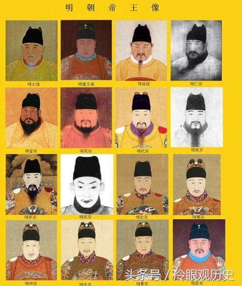 明朝的16個皇帝都是奇葩:當乞丐的。撐死的。做木匠。上吊的 - 每日頭條