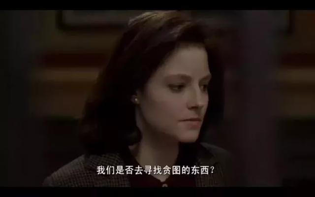 《沉默的羔羊》:沒有遇到漢拔尼,史黛琳可能還是只驚恐的羔羊! - 每日頭條