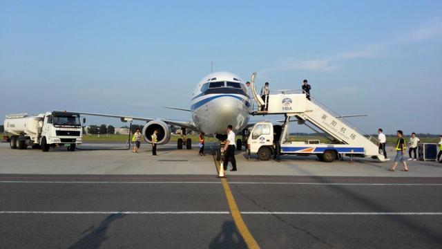 湖北省最牛的3個機場 - 每日頭條