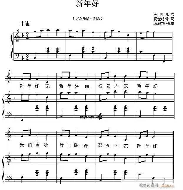 最有邏輯的音樂課-蘋果姐的鋼琴課7 五線譜常見符號 - 每日頭條