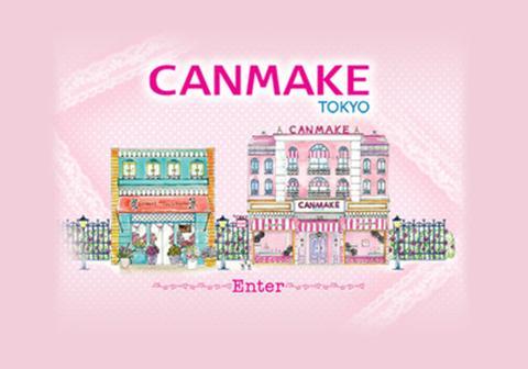 夏季女生必備———CANMAKE棉花糖粉餅 - 每日頭條