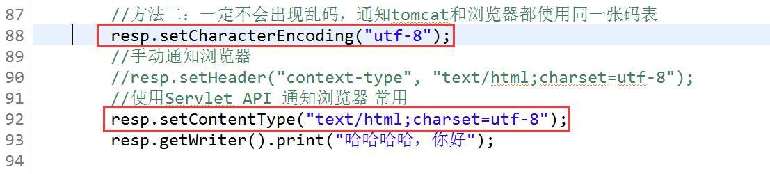 Java Web(二) Servlet中response、request亂碼問題解決 - 每日頭條