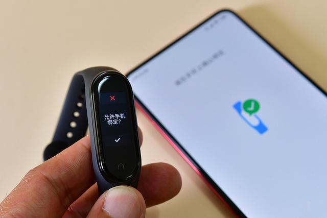 既要移動,也要生活,小米手環4 NFC版開箱體驗 - 每日頭條