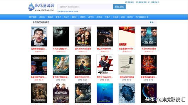 26個免費高清電影下載網站,不想充錢看電影就收藏了吧 - 每日頭條