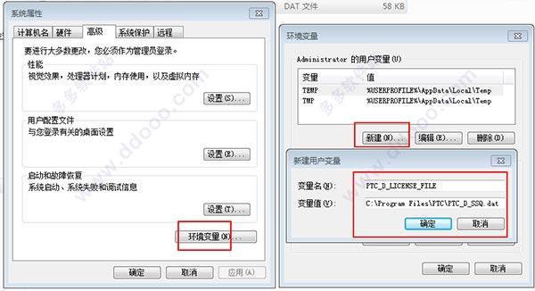 creo5.0破解版64位下載|ptc creo 5.0.1.0 m010 64位中文破解版 - 每日頭條