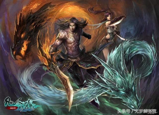 這本小說主角打破空間屏障,從仙俠世界歸來,魔帝之名震懾天地! - 每日頭條
